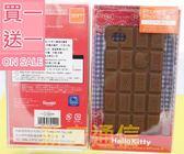 {新安} 買一送一 先創貨 Apple IPhone 4/4S 日本GD HELLO KITTY背蓋 保護套 手機殼 外殼 (磚塊巧克力)