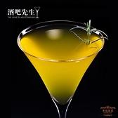 雞尾酒杯 水晶玻璃馬天尼杯雞尾酒杯高腳杯 馬提尼杯木村硝子同款