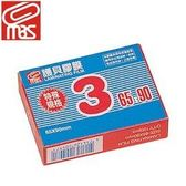 7折 萬事捷 護貝膠膜,特殊規格 3 (65x90)  1403