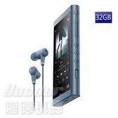 【曜德★送盥洗包+絨布袋】SONY NW-A56HN (32GB) 藍 觸控藍芽 A50系列數位隨身聽