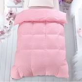 羽絨被 寢具-輕盈蓬鬆保暖日本白鴨絨雙人棉被3色72aa17[時尚巴黎]