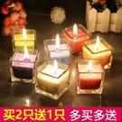 買2送1香薰蠟燭浪漫生日蠟燭玻璃杯熏香燭光無煙小蠟燭圣誕禮品