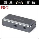 【海恩特價 ing】FiiO X7 中功率擴充模組 AM2