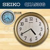 CASIO 手錶專賣店 SEIKO 精工掛鬧鍾 QXA536G/QXA536 夜光顯示數字掛鐘 清晰數字設計