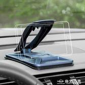 車載手機架手機導航支架汽車用品吸盤創意多功能卡扣式通用支撐座  台北日光