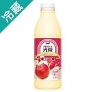 光泉蘋果調味乳936ml【愛買冷藏】