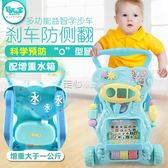 嬰兒玩具多功能學步車 6-7-18個月防側翻o腿安全手推起步車帶音樂 YYP  走心小賣場