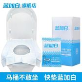 藍加白防水一次性馬桶墊50片 旅行旅游酒店坐墊紙產婦孕婦坐便墊