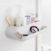 浴室置物架衛生間廁所創意壁掛免打孔吸壁式洗漱台雜物肥皂架塑料