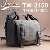 Jenova 吉尼佛 相機包 TW-3150 一機兩鏡+一閃燈 附減壓背帶