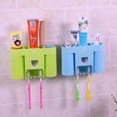 合樂美創意漱口杯自動擠牙膏器吸壁式牙刷架  ys894『毛菇小象』