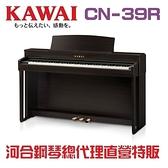 CN39R 數位鋼琴RHIII鍵盤系統/藍芽喇叭/熱推經典玫瑰木色 (進口商品/下單前請先確認可出貨日期)