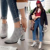 {丁果時尚}大尺碼女鞋34-46►韓版明星款侧拉鍊尖頭高跟踝靴*2色