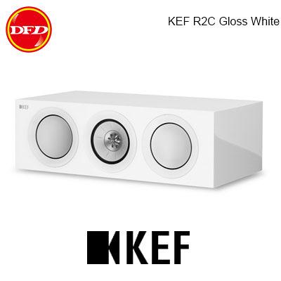 英國 KEF R2c Gloss White 單支 三路分音中置揚聲器 Uni-Q 同軸共點單元 鋼琴白 台灣公司貨