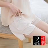 安全褲 安全褲女防走光夏天薄款大碼冰絲少女寬鬆蕾絲保險打底短褲可外穿 果寶時尚