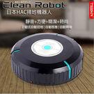 AUTO CLEANER ROBOT日本...