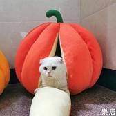 貓窩 南瓜窩深度睡眠窩冬天保暖半封閉式貓咪睡袋冬季狗窩寵物用品JY【快速出貨】