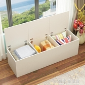 定制飄窗櫃儲物櫃上翻門矮櫃地櫃窗台櫃陽台櫃可坐簡約收納櫃WD 檸檬衣捨