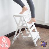 梯子梯子家用折疊梯凳人字梯實木二三四步梯椅凳花架室內登高爬小梯子T 4 色
