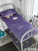 夏季大學生宿舍冰絲涼席 0.9米單人床卡通寢室摺疊空調軟席子1.2m 快意購物網 NMS