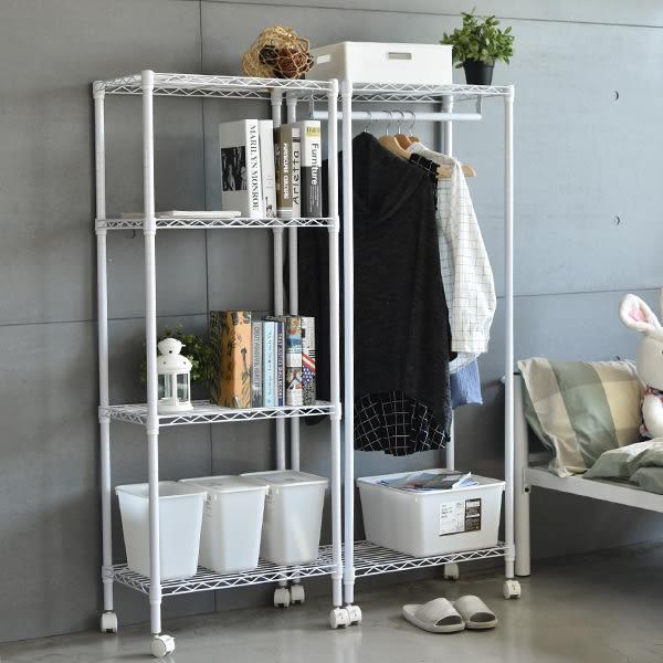 收納櫃 置物架 收納 衣櫃 【J0123】《IRON烤漆鐵力士雙層衣櫥+四層架附輪》60X35X150-白 收納專科