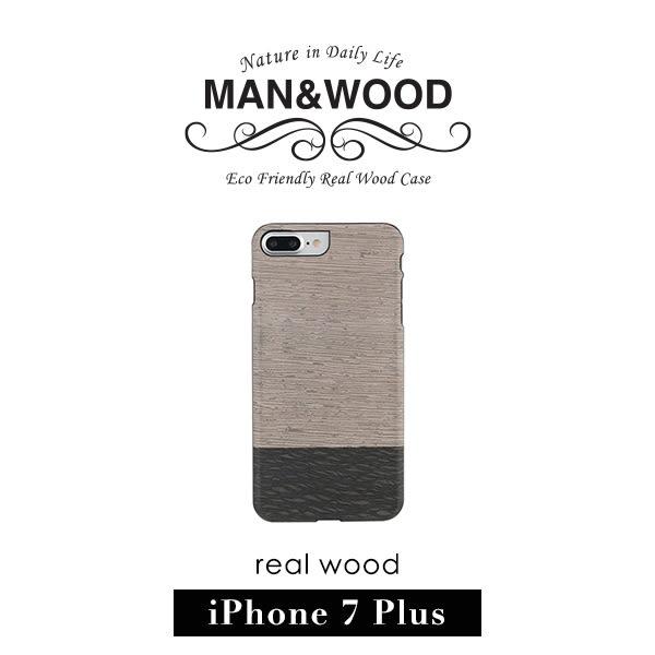 【G2 STORE】Man&Wood iPhone 7/8 Plus 5.5吋 天然木紋 保護殼/背蓋 - Lattis