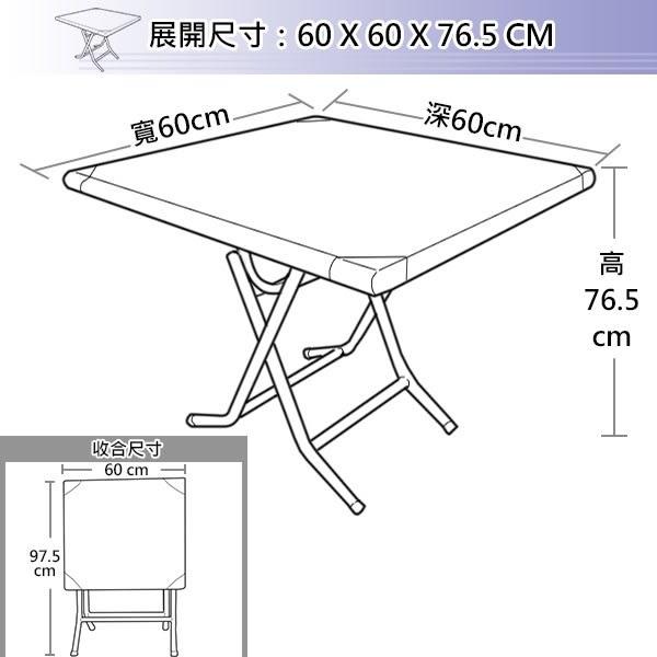 【 C . L 居家生活館 】2X2折合桌(304不鏽鋼桌面/附安全扣)/白鐵桌/摺疊桌/泡茶桌/不鏽鋼桌子/拜拜桌