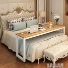 筆記本電腦桌床邊桌台式家用書桌簡易跨床桌多功能可行動懶人床AQ 有緣生活館