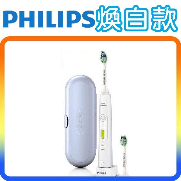 《煥白款》Philips Sonicare HX8962 飛利浦 煥白 音波震動 電動牙刷