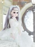 芭比公主60厘米芭比丹路洋娃娃套裝大號禮盒公主仿真精致超大女孩玩具單個LX 小天使