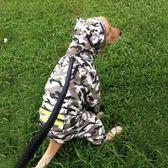 狗狗雨衣 大狗狗四腳款防水雨衣金毛哈士奇拉布拉多邊牧中型大型犬全包衣服  數碼人生