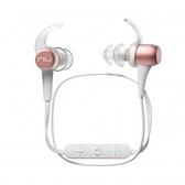 [富廉網] BE Sport 3 藍牙無線防水運動入耳式耳機 粉色