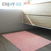 Buy917 【ENJOY101】矽膠布吸水防滑地墊(薄型快乾)-60x40cm 夕陽駝 / MIT