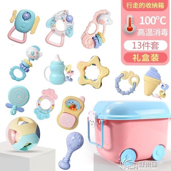 嬰兒禮盒新生兒玩具滿月禮物套裝剛出生寶寶用品大全初生禮品母嬰 好樂匯