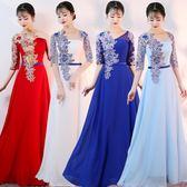 演出服裝女大合唱新款長款優雅中袖顯瘦成人合唱團長禮服 DN13603『愛尚生活館』