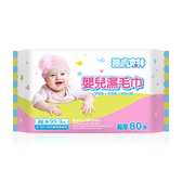 適膚克林 嬰兒加厚濕毛巾/濕紙巾80抽/包