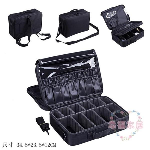 化妝包大容量多功能簡約便攜 手提專業化妝箱化妝品收納包跟妝包化妝箱