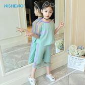 女童夏裝新款時髦套裝韓版時尚中大兒童夏季運動兩件套裝 QQ995『愛尚生活館』