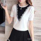 夏季韓版新款寬鬆薄款冰絲T恤女短袖針織體恤衫蕾絲百搭t上衣 探索先鋒
