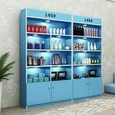 產品展示櫃化妝品展示櫃貨架展示架自由組合展示儲物櫃樣品展示櫃 ATF 美好生活居家館