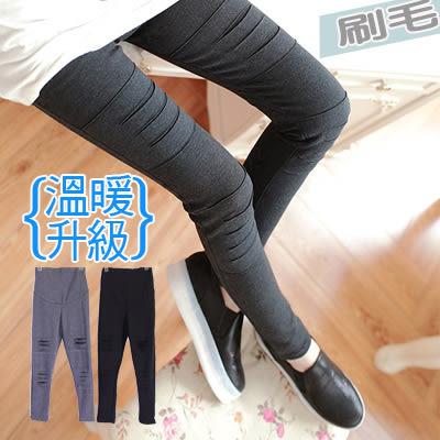 【愛天使孕婦裝】韓版(82283)鋪長毛 割破不透膚暖內搭褲 孕婦褲