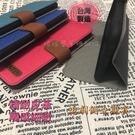NOKIA 5.1 Plus X5 (TA-1105)《台灣製造 亞麻文青風 側翻掀蓋皮套 可側立》手機套書本套保護殼