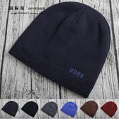 毛帽針織帽冬季男女針織毛線帽子保暖舒適圓頂套頭帽時尚簡約護耳防寒薄款帽【8折鉅惠】