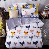 床包組-雙人[小狐狸-白]床包加二件枕套,雪紡絲磨毛加工處理-Artis台灣製