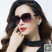 新款偏光太陽鏡圓臉女士墨鏡女潮明星款防紫外線眼鏡大臉優雅歡樂聖誕節
