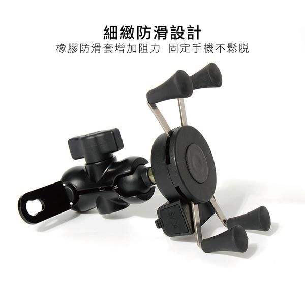 [補充包] 止滑矽膠 止滑套 X型機車支架配件 止滑墊 防滑矽膠套 (四入)