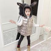 女童馬甲 外穿2018新款秋冬洋氣加厚保暖連帽兒童外套潮 BF16363【旅行者】
