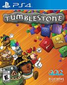 PS4 Tumblestone(美版代購)