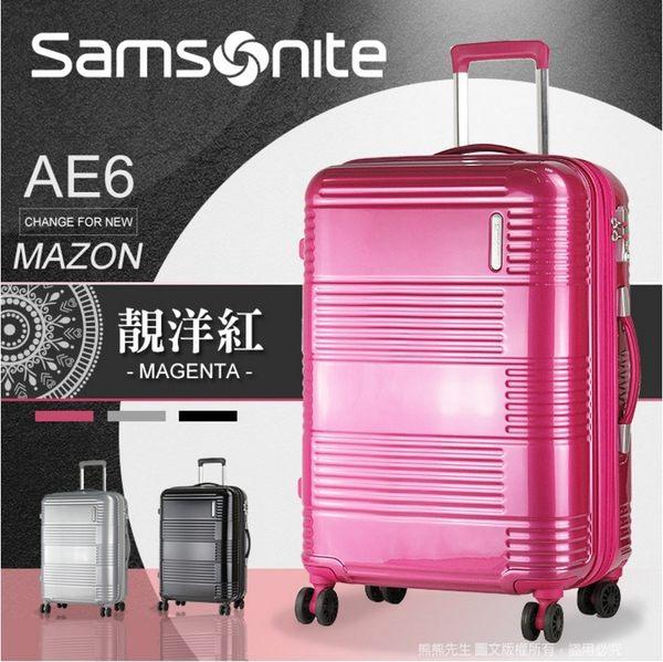 《熊熊先生》新秀麗Samsonite特賣7折 29吋行李箱AE6硬殼旅行箱 雙排輪 可加大超輕量 詢問另有優惠價