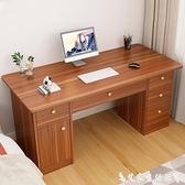 電腦桌電腦桌臺式家用一體書桌簡約寫字桌臺臥室辦公桌職員桌子小戶型 艾家 LX